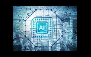 科大讯飞长期致力于人工智能技术研发和行业赋能