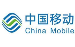 中国移动5G用户数进入快速增长阶段,5G套餐用户数月净增千万以上
