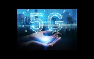 高通正式宣布推出5G基建半导体平台