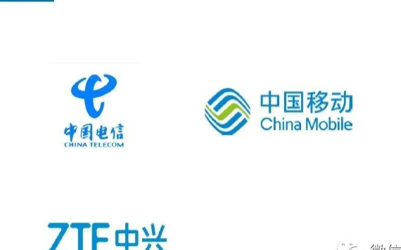 《中国5G应用白皮书(2020)》详细内容