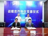大唐高鴻宣布與華人運通簽署戰略合作協議