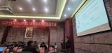 第18届CCF全国嵌入式系统大会在四川召开