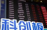 "WiFiMCU王者,""张江芯""打破海外垄断"
