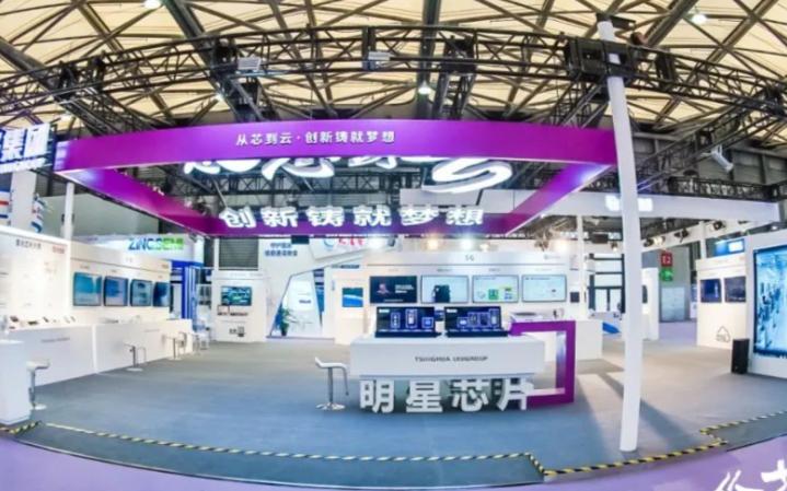 紫光芯片全产业链亮相半导体博览会