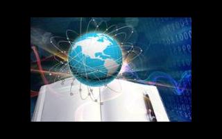 德风科技宣布获得近2亿元A+轮融资,用于工业互联网的研发升级