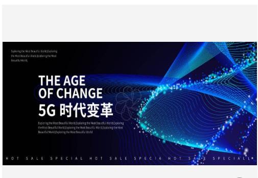 诺基亚如何真正释放5G力量和潜能方面的下一基石?