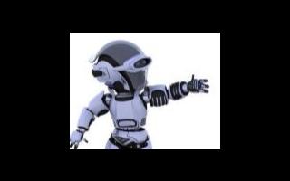 商用智能清洁机器人禧涤智能Triooo完成战略投...