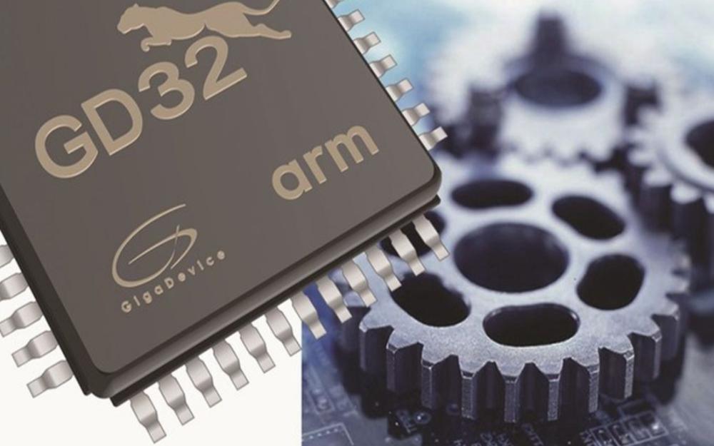 兆易创新依托Arm架构 构建MCU全生态