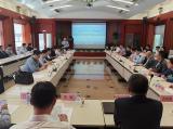 张江FINTECH PLUS金融科技支持全球资产管理中心建设研讨会