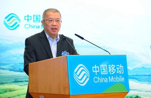 中国移动打造全球通公益服务,迈向万物智联的5G时代