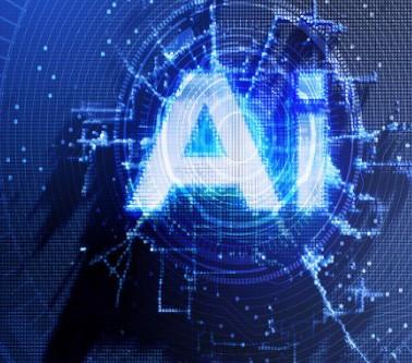 广州第三脑AI芯片研究院成立大会开幕