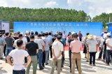 广西敢为计划投资10亿元打造FPC生产基地