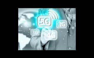 截至9月底,5G基站累计建设69万个