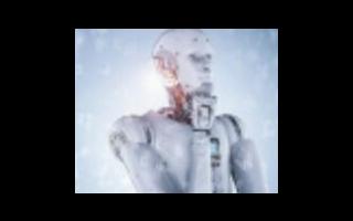 ARM技术助力AI和机器学习发展前沿产品