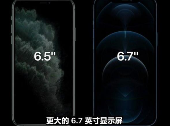 苹果iPhone12系列新机出货量或将达到7500万台