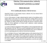 巴基斯坦电信管理局宣布解除针对视频分享应用TikTok的禁令