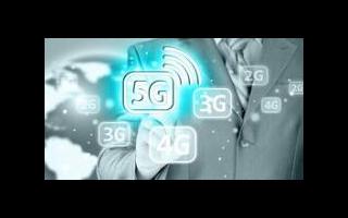 各国加大支持力度,帮助移动运营商在全球释放5G潜力