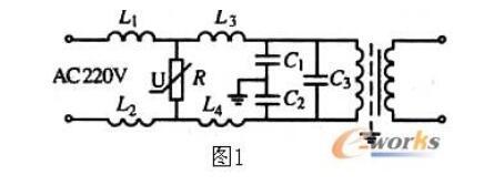 如何提高PLC应用系统的可靠性
