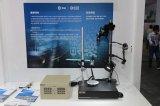 海川智能推出工控电脑--ZCS-535A