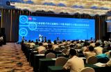 2019年中国机械工业百强和汽车工业 整车二十强...