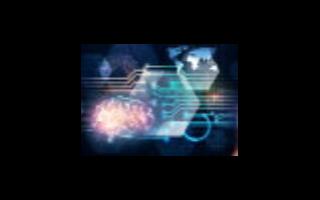 人工智能和零接觸網絡的作用是什么