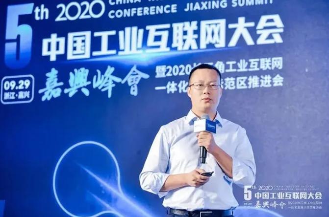"""云汉芯城入选""""长三角十二大工业互联网平台"""",引领..."""