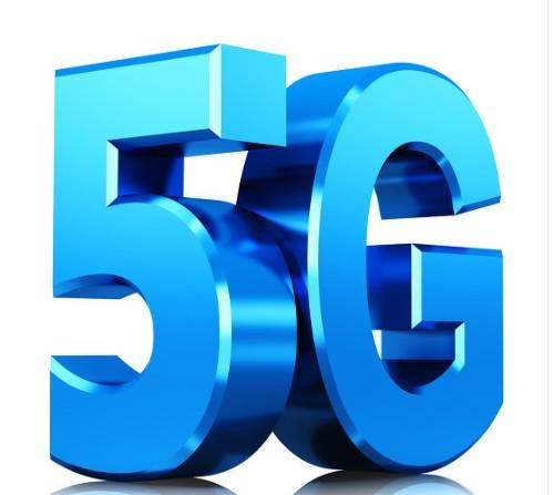 5G行业虚拟专网将进一步激发5G应用的潜能并促进经济社会数字化转型