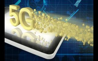 5G行业虚拟专网将进一步激发5G应用潜能,促进企业数字化转型