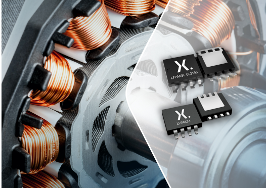 Nexperia全新定義MOSFET產品 為特定應用提供優化的參數