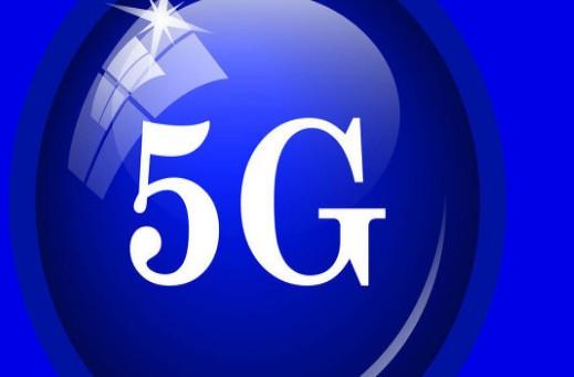 中兴通讯:网络植入算力,激发5G网络更大价值