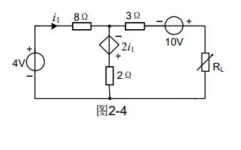 电路定理的学习复习题免费下载