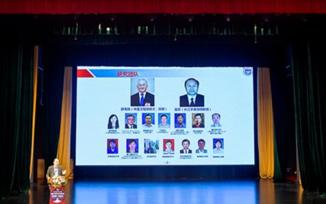 第四届亚洲人工智能技术大会:智能创造,迎接未来