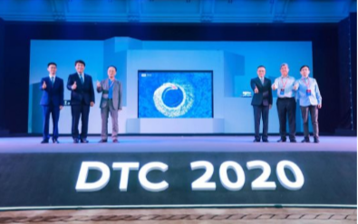 TCL华星2020年全球显示生态大会(DTC 2020)在深圳召开