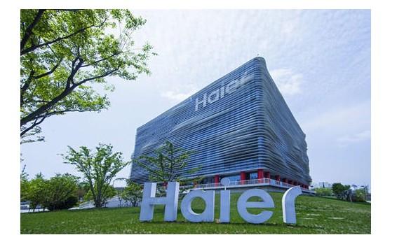 海尔集团希望与韩国共建平台,创造更多的工业互联网应用场景