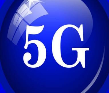 华为:释放5G网络红利,帮助企业实现商业成功