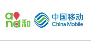 中国移动构建基于云、互联网和服务化架构的IT支撑...