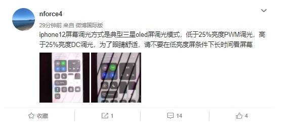苹果 iPhone 12 采用三星 OLED 屏,高于 25% 亮度自动转为 DC 调光