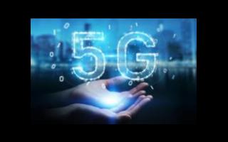 曝华为囤积了5G基站核心芯片,至少到2021年都确保可用