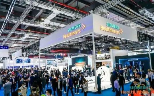 西门子亮相第83届中国国际医疗器械博览会