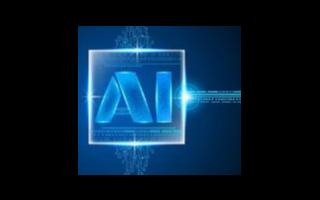 AI监工发生在哪些场景?如何看待AI监工趋势