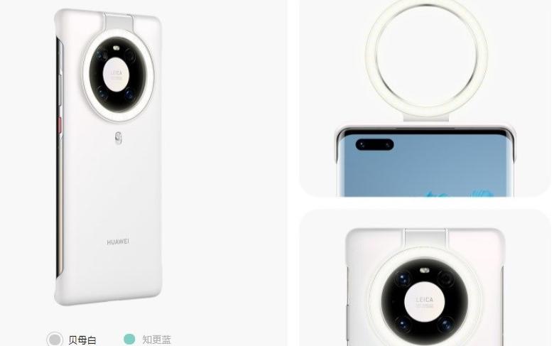 华为Mate 40 Pro手机不卡顿可达36个月 性能损失2.5%