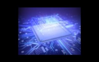 台积电预计四季度将出货的15万片晶圆的5nm芯片中,约90%是苹果订单