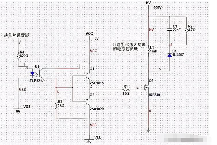单片机驱动mos管电路图原理和设计要素