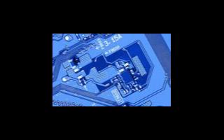 华润微公开募集资金50亿元,投向功率半导体封测基...