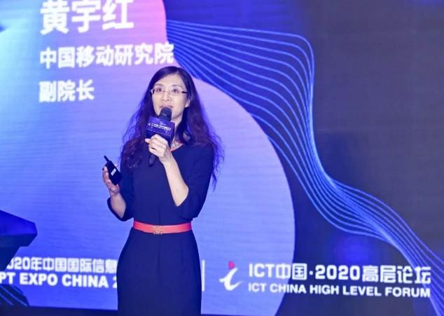 中国移动在机器视觉领域方面也将从AI检测逐步发展到3D AI检测