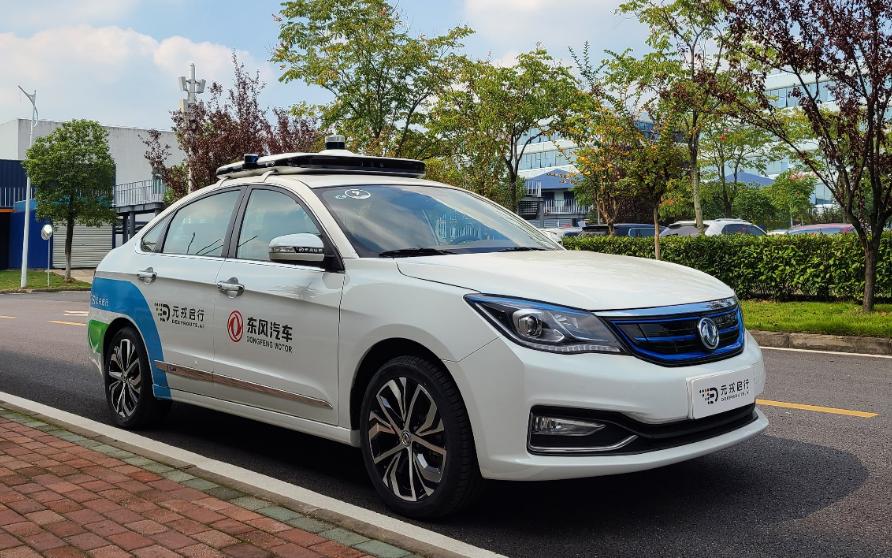 领航全国,东风携手元戎启行打造国内最大自动驾驶车队