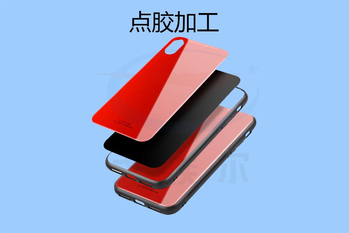 浅谈硅胶点胶代工在电子封装领域中的应用