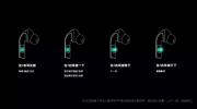压感技术在TWS耳机中日渐普及,NDT支持紫米打造高性价比爆款PurPods Pro