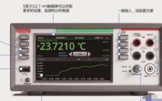 吉时利DAQ6510示波器让测量更广泛、采集数据更快速