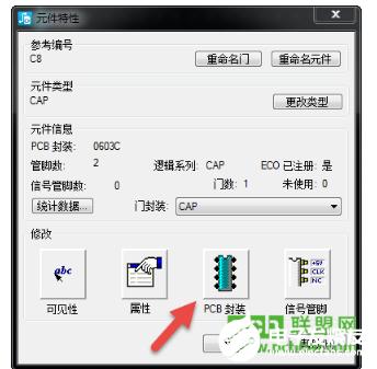 PCB技術:繪制原理圖怎么去進行封裝分配